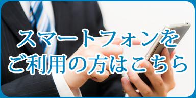 宍倉社労士事務所 LP